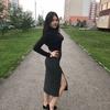 Вика, 19, г.Юрюзань