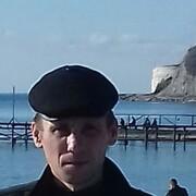 Александр 37 лет (Стрелец) Энем