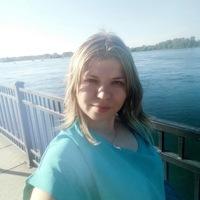 Наталия, 30 лет, Телец, Иркутск