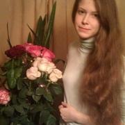 Алена 22 года (Водолей) Павлоград