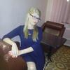 Любовь, 29, г.Калининск
