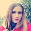 Оля Дубик, 20, г.Городок