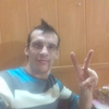 Сергей, 31, г.Маркс