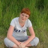 наталья, 34 года, Весы, Иркутск