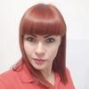 Ирина, 32, г.Днепр