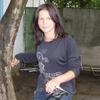 Валерия, 23, г.Мена