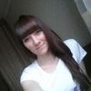 Ольга, 27, г.Благовещенск (Амурская обл.)