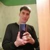 Marik, 28, г.Ульяновск