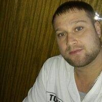 андрей, 39 лет, Водолей, Камышлов