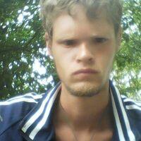 Сергей, 31 год, Рак, Славянск-на-Кубани