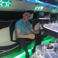 cfynbv, 34 года, Дева, Северск