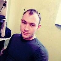 Артур, 26 лет, Весы, Вознесенск