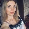 Натали, 21, г.Гомель