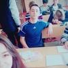 Саша, 18, г.Димитров