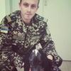 Сергій, 24, г.Старый Самбор