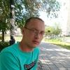 Михон, 29, г.Новотроицк
