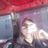 Василий, 27, г.Черновцы