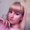 Елена, 26, г.Челябинск
