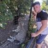 Ivan, 31, Novorossiysk