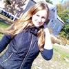 Светлана, 22, г.Киев