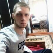 Александр Сергеевич П 22 Черкесск