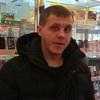 Игорь, 32, г.Пласт