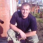 Андрей 41 год (Лев) Ордынское