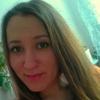 Галина, 19, г.Первомайский