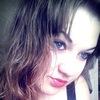 Евгения, 26, Охтирка