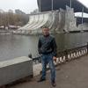 Толян, 30, г.Каменское