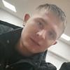 Максим, 22, г.Чита