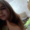 Лера, 19, г.Донской