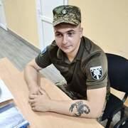 Остап 23 года (Рак) Львов