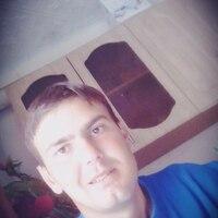 Марлен, 32 года, Близнецы, Нижнегорский