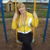 Lina, 35, г.Баку