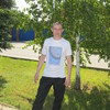 Андрей, 30, г.Елань