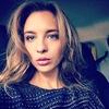 Екатерина, 22, г.Харьков
