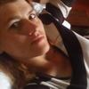 Алина, 26, г.Днепр