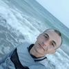Юрий, 30, г.Киев