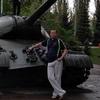 Валерий Викторович, 43, г.Тольятти