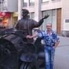 Виктор, 47, г.Екатеринбург