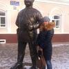 Татьяна, 46, г.Уфа