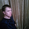 Dmitriy, 30, Nyandoma