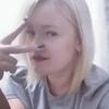 Ольга, 28, г.Тула