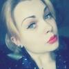 Alina, 18, г.Лондон