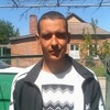 Валентин, 29, г.Кривой Рог