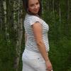 Алена, 26, г.Чегдомын
