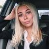 Алена, 20, г.Подольск