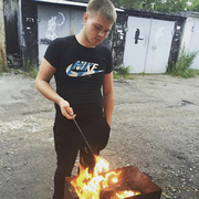 Валера 28 Хабаровск