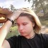 danYa, 21, Strugi Krasnye